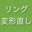 20151130_164142000_iOS